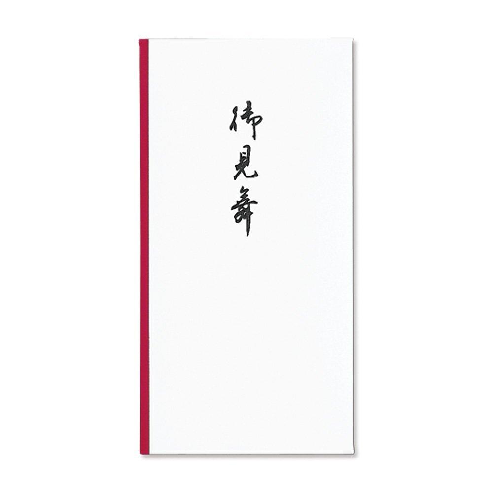 【送料無料】(まとめ買い)マルアイ Z111 万円袋 御見舞 ノ-Z111 〔×120〕