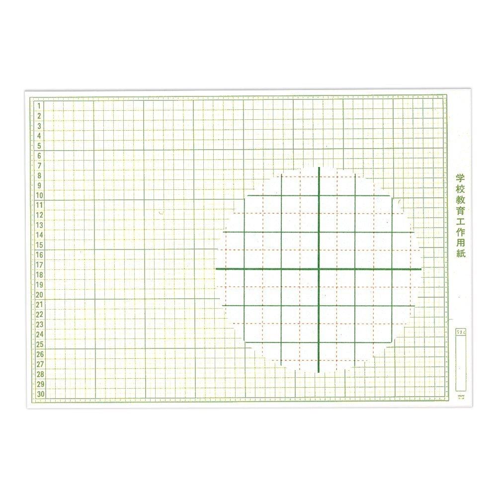 (まとめ)マルアイ 工作用紙 NO.12 A3判用 コ-12 〔まとめ買い300枚セット〕
