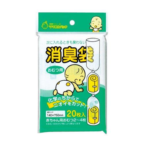 【送料無料】(まとめ買い)マルアイ 消臭袋 おむつ用ロング シヨポリ-5 〔×120〕