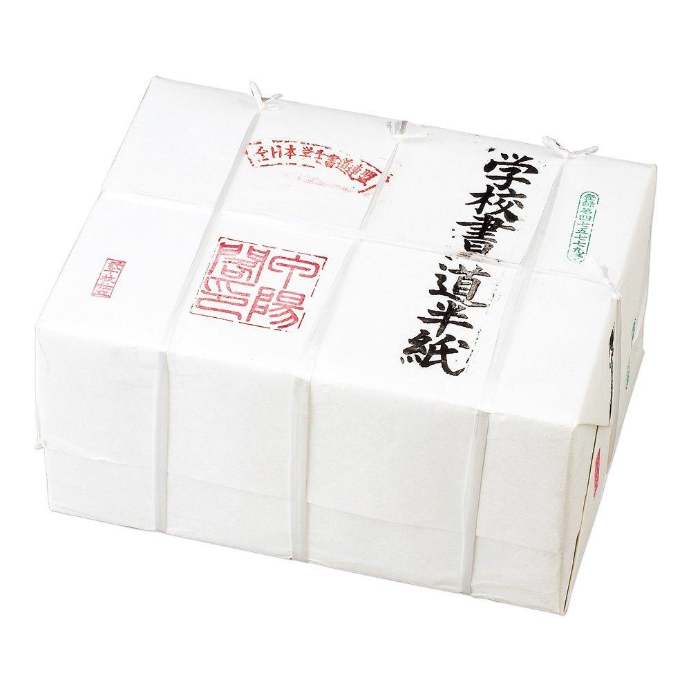 【送料無料】(まとめ買い)マルアイ 学校半紙 2000枚締 タ-11 〔×3〕