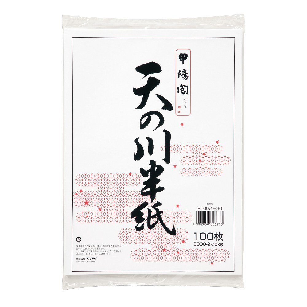 (まとめ買い)マルアイ 天の川半紙 100枚ポリ入 P100ハ-30 〔×60〕【北海道・沖縄・離島配送不可】
