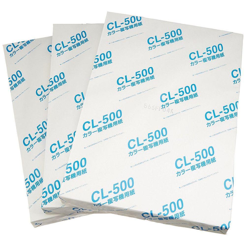 (まとめ買い)キヤノン カラー複写機用紙 1500枚 CL-500 A3 〔×3〕【北海道・沖縄・離島配送不可】