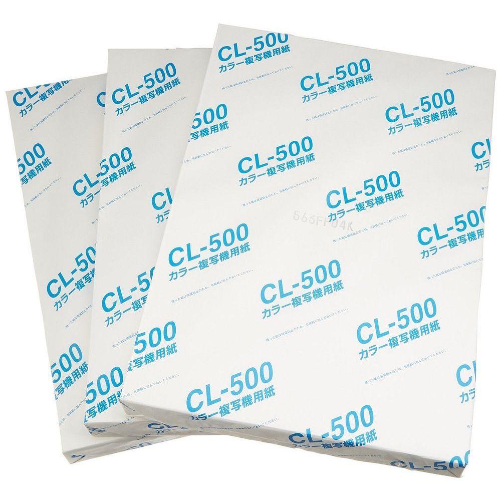 【送料無料】(まとめ買い)キヤノン カラー複写機用紙 2500枚 CL-500 A4 〔×3〕