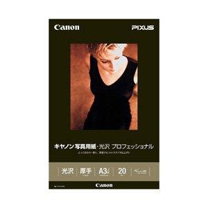 【送料無料】(まとめ買い)キヤノン 写真用紙 光沢 プロ A3ノビ 20枚 PR-201A3N20 〔3冊セット〕