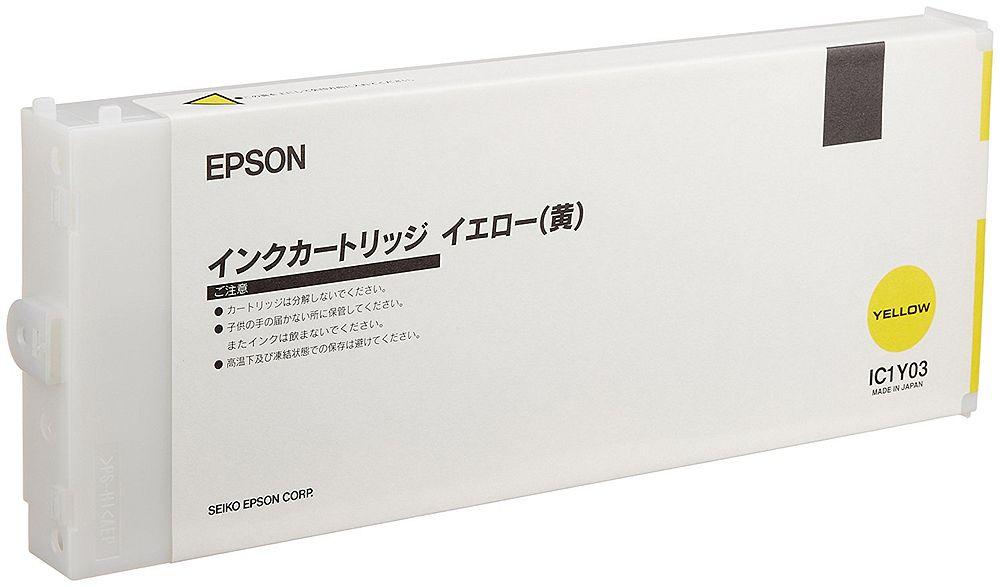 【送料無料】(まとめ買い)エプソン 純正 インクカートリッジ イエロー IC1Y03 〔3個セット〕