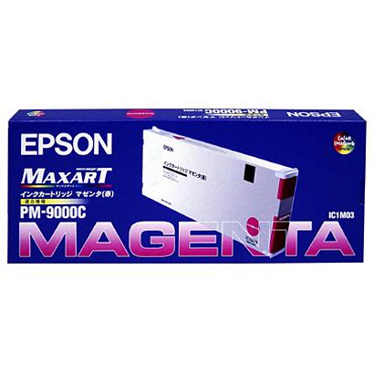 (まとめ買い)エプソン 純正 インクカートリッジ マゼンタ IC1M03 〔3個セット〕【北海道・沖縄・離島配送不可】