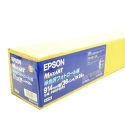 (まとめ買い)エプソン 半光沢フォトロール紙 約914mm幅 PMSP36R2 〔3個セット〕【北海道・沖縄・離島配送不可】