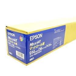 【送料無料】(まとめ買い)エプソン マットロール紙 約914mm幅 PMSP36R3 〔3個セット〕