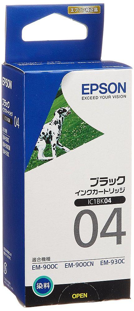 (まとめ買い)エプソン 純正 インクカートリッジ ブラック IC1BK04 〔3個セット〕【北海道・沖縄・離島配送不可】