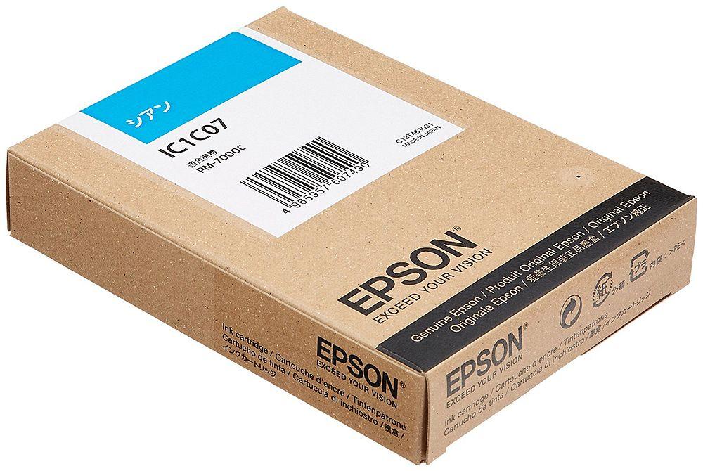 (まとめ買い)エプソン 純正 インクカートリッジ シアン IC1C07 〔3個セット〕