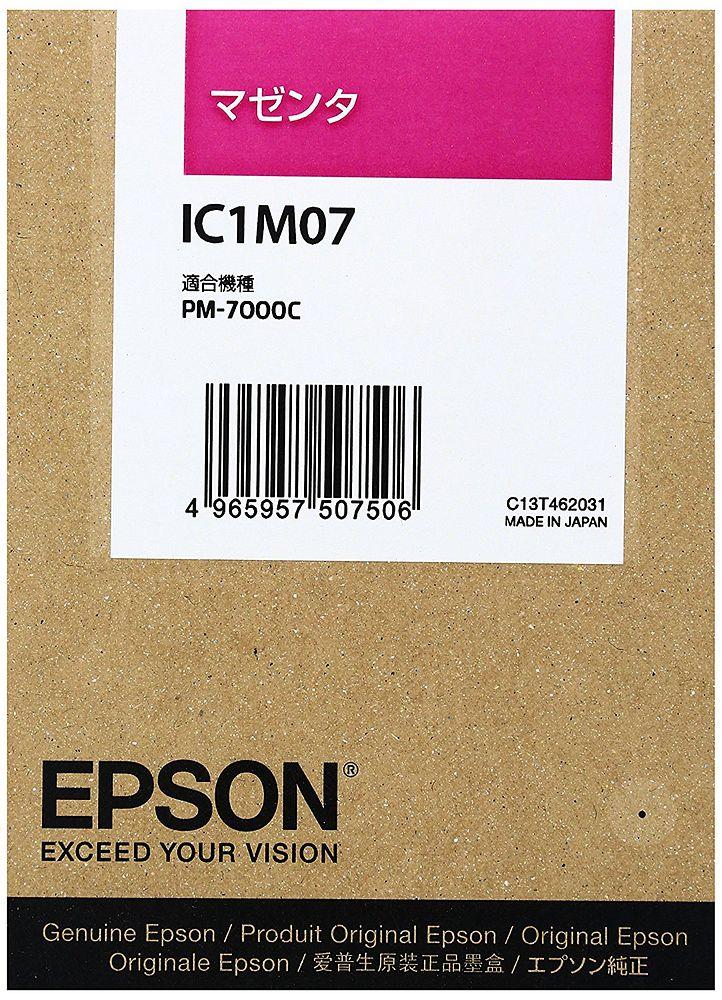 【送料無料】(まとめ買い)エプソン 純正 インクカートリッジ マゼンタ IC1M07 〔3個セット〕