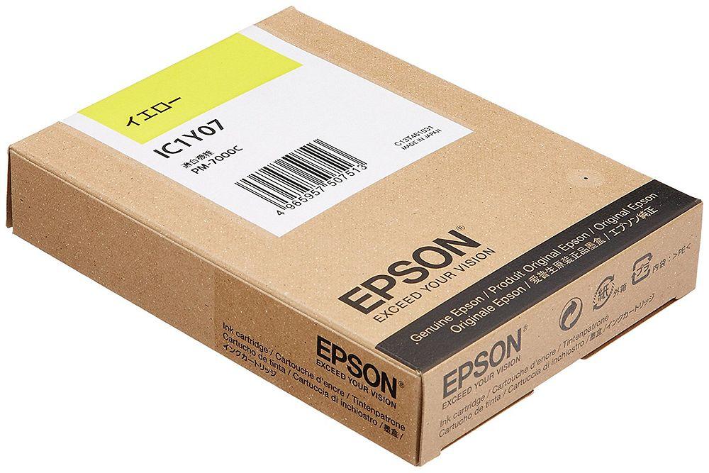 (まとめ買い)エプソン 純正 インクカートリッジ イエロー IC1Y07 〔3個セット〕【北海道・沖縄・離島配送不可】