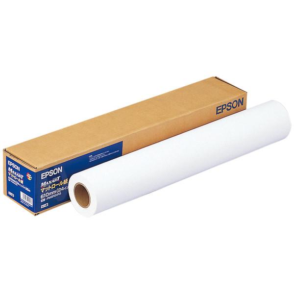 【送料無料】(まとめ買い)エプソン マットロール紙 約610mm幅 PMSP24R3 〔3個セット〕