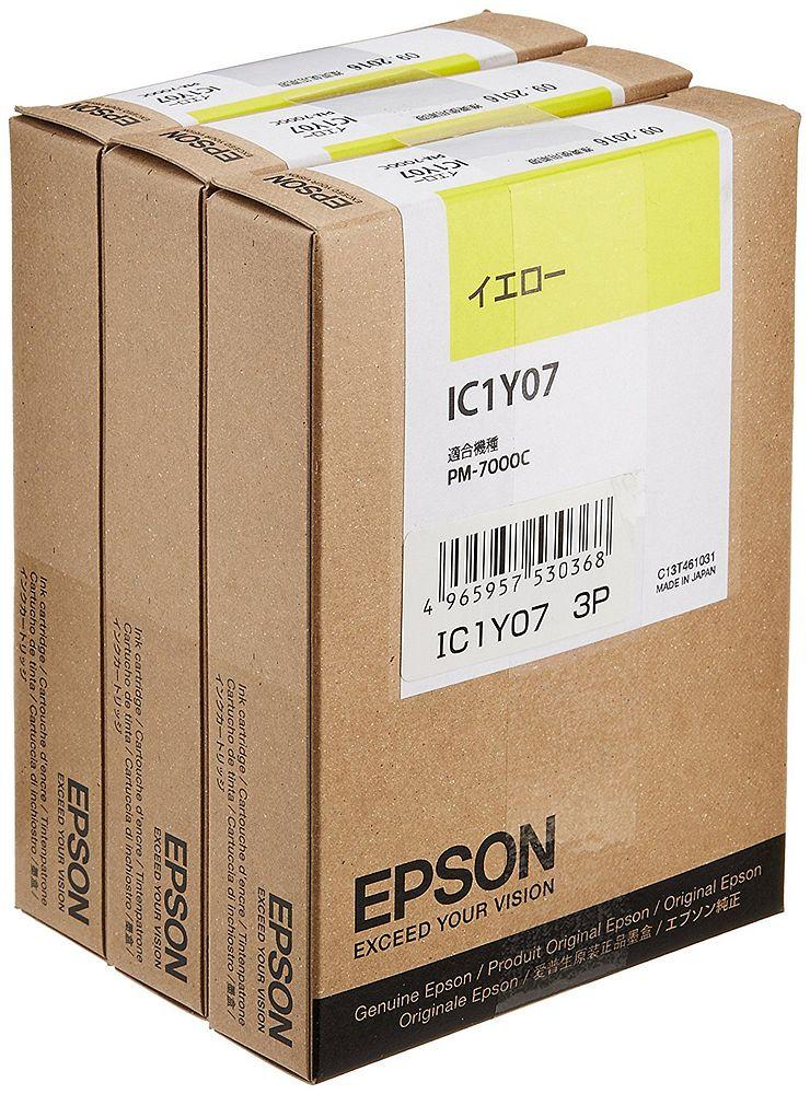 【送料無料】(まとめ買い)エプソン 純正 インクカートリッジ イエロー・3個入 IC1Y073P 〔×3〕