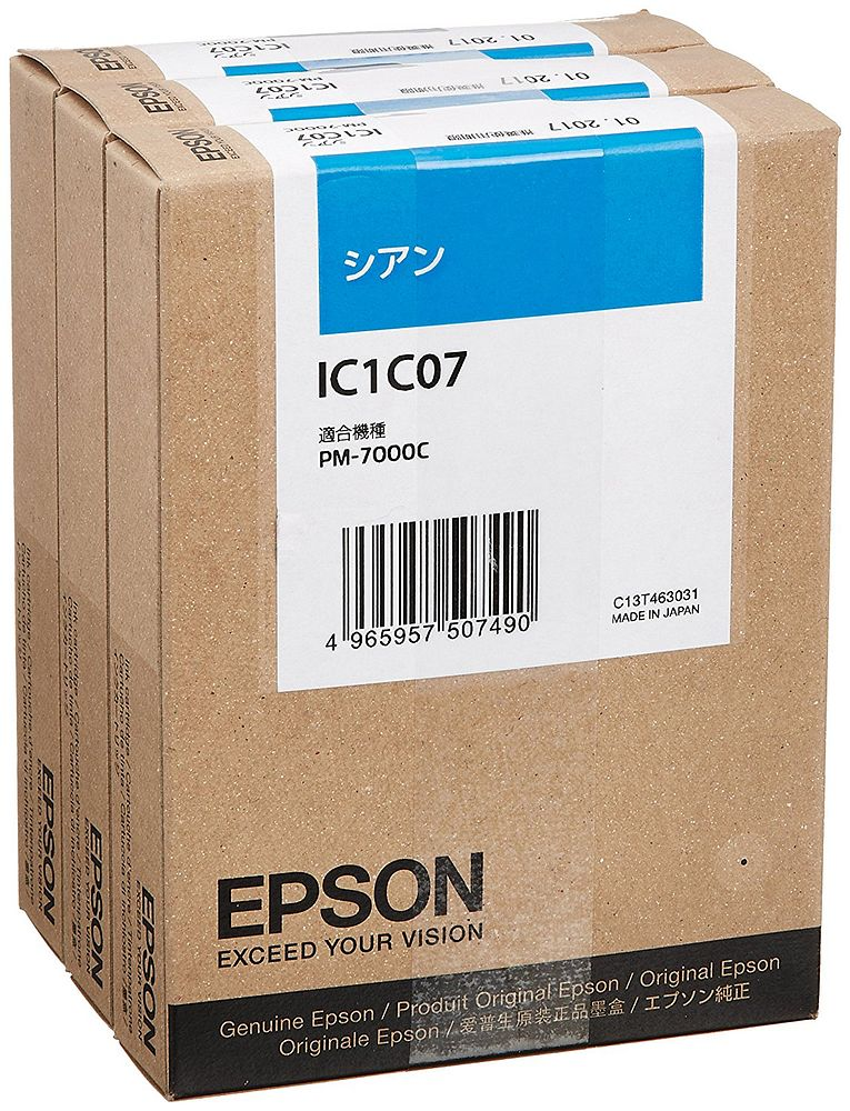 【送料無料】(まとめ買い)エプソン 純正 インクカートリッジ シアン・3個入 IC1C073P 〔×3〕