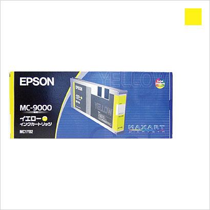 【送料無料】(まとめ買い)エプソン 純正 インクカートリッジ イエロー MC1Y02 〔3個セット〕
