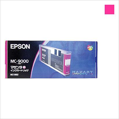 (まとめ買い)エプソン 純正 インクカートリッジ マゼンタ MC1M02 〔3個セット〕【北海道・沖縄・離島配送不可】
