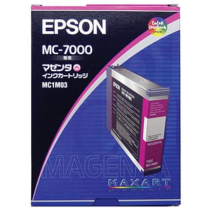 (まとめ買い)エプソン 純正 インクカートリッジ マゼンタ MC1M03 〔3個セット〕【北海道・沖縄・離島配送不可】