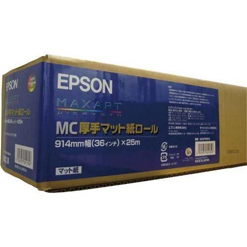 【送料無料】(まとめ買い)エプソン MC厚手マット紙ロール 約914mm幅 MCSP36R4 〔×3〕
