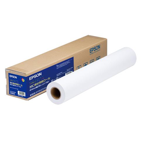 【送料無料】(まとめ買い)エプソン MC画材用紙ロール 約1118mm幅 MCSP44R6 〔3本セット〕