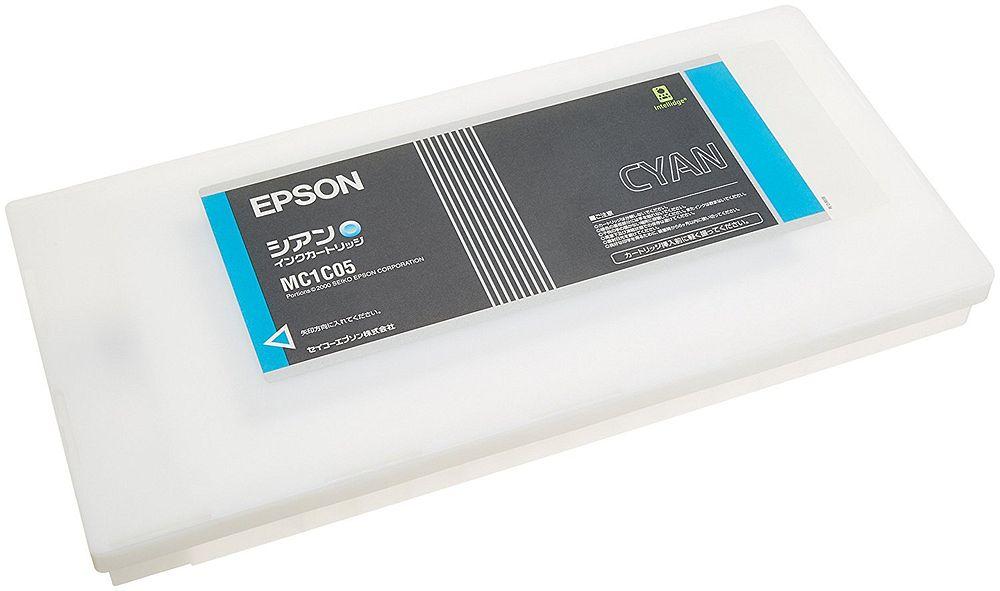 【送料無料】(まとめ買い)エプソン 純正 インクカートリッジ シアン MC1C05 〔3個セット〕