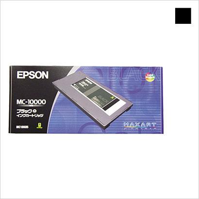 【送料無料】(まとめ買い)エプソン 純正 インクカートリッジ ブラック MC1BK05 〔3個セット〕