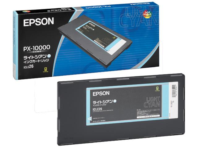 【送料無料】(まとめ買い)エプソン 純正 インクカートリッジ ライトシアン ICLC26 〔3個セット〕