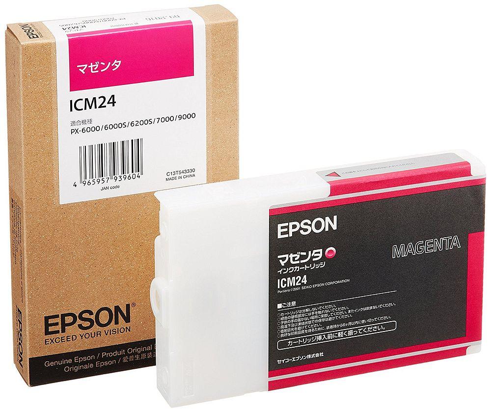 (まとめ買い)エプソン 純正 インクカートリッジ マゼンタ ICM24 〔3個セット〕