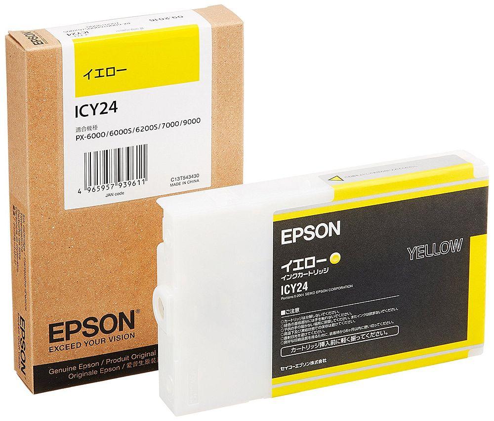 (まとめ買い)エプソン 純正 インクカートリッジ イエロー ICY24 〔3個セット〕