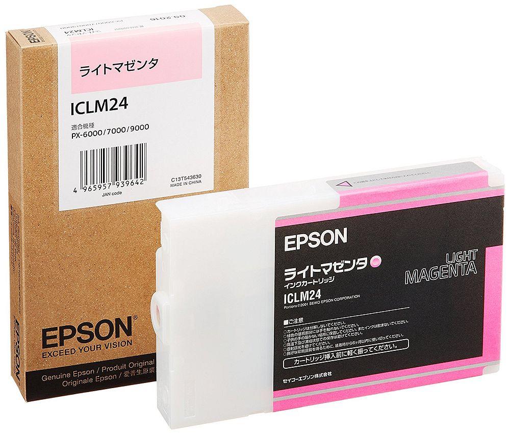 【送料無料】(まとめ買い)エプソン 純正 インクカートリッジ ライトマゼンタ ICLM24 〔3個セット〕