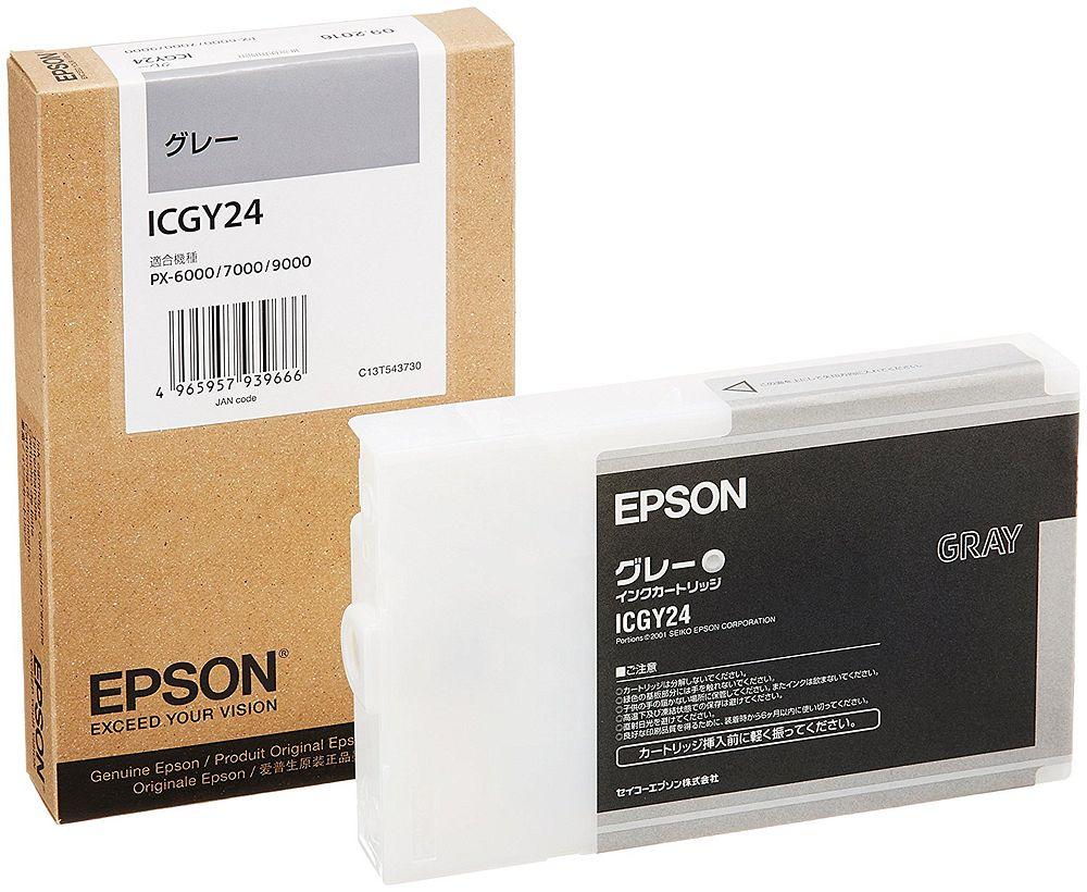 【送料無料】(まとめ買い)エプソン 純正 インクカートリッジ グレー ICGY24 〔3個セット〕