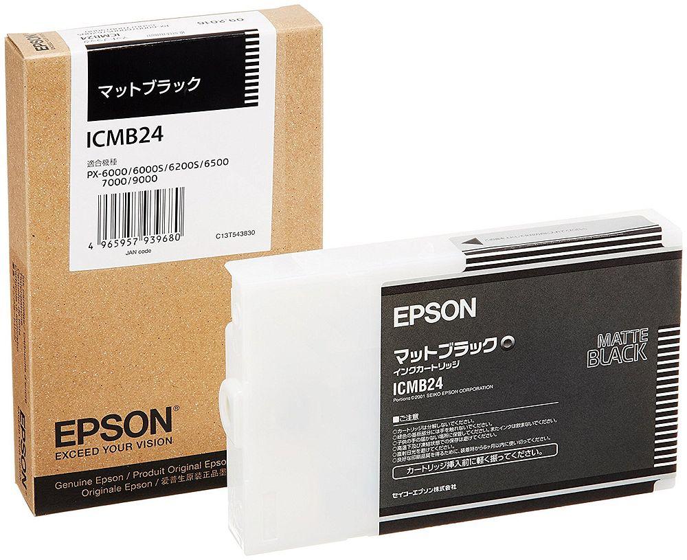 (まとめ買い)エプソン 純正 インクカートリッジ マットブラック ICMB24 〔3個セット〕【北海道・沖縄・離島配送不可】