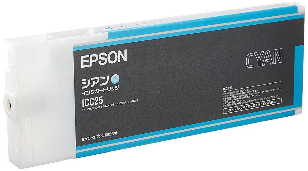 (まとめ買い)エプソン 純正 インクカートリッジ シアン ICC25 〔3個セット〕【北海道・沖縄・離島配送不可】