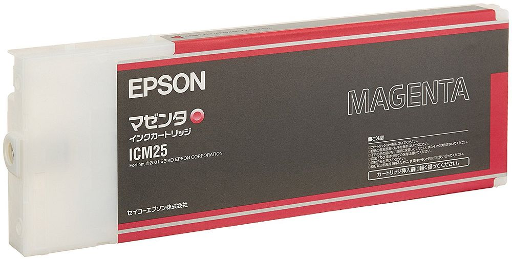 【送料無料】(まとめ買い)エプソン 純正 インクカートリッジ マゼンタ ICM25 〔3個セット〕