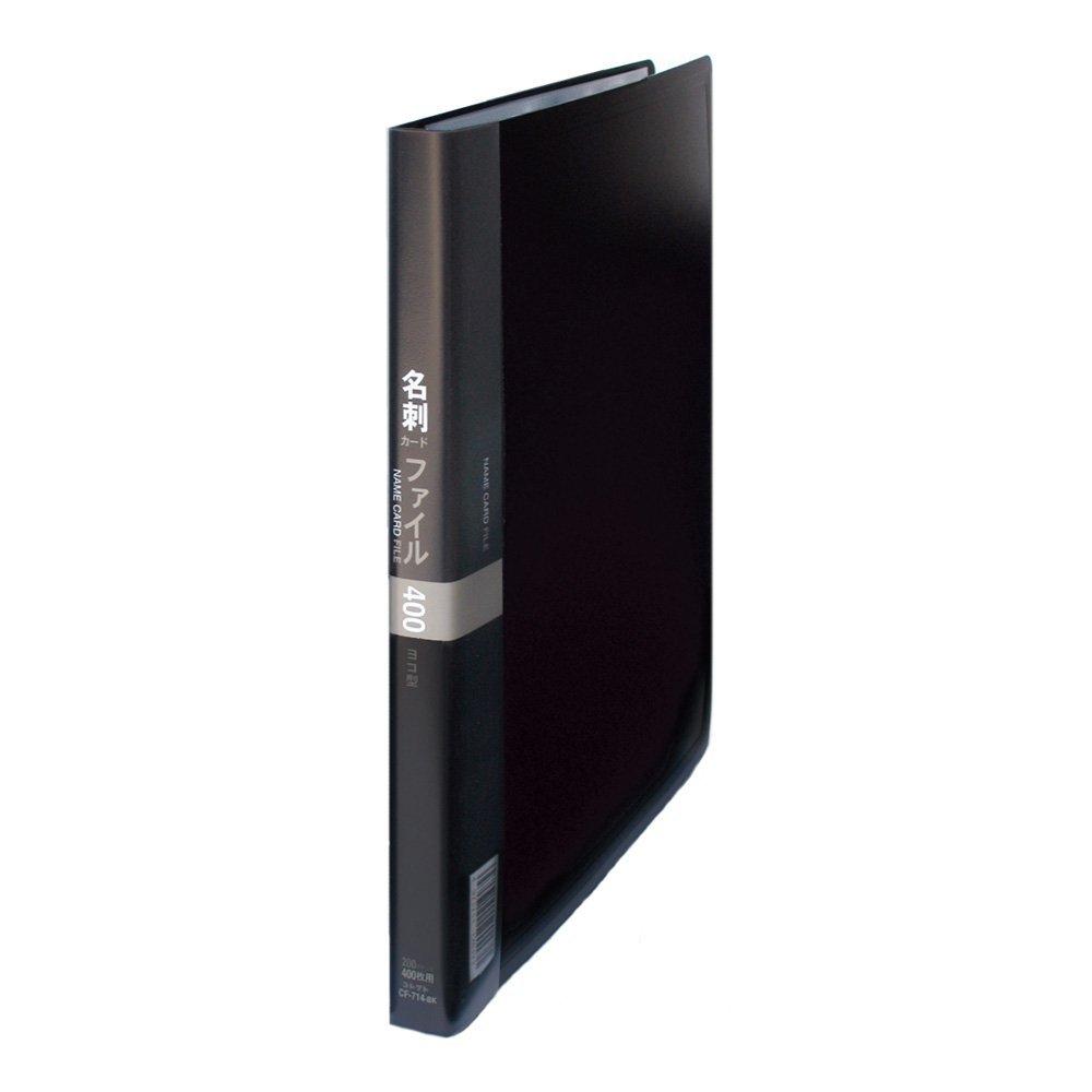 (まとめ買い)コレクト 名刺カードファイル ブラック A4-L CF-714-BK 〔5冊セット〕