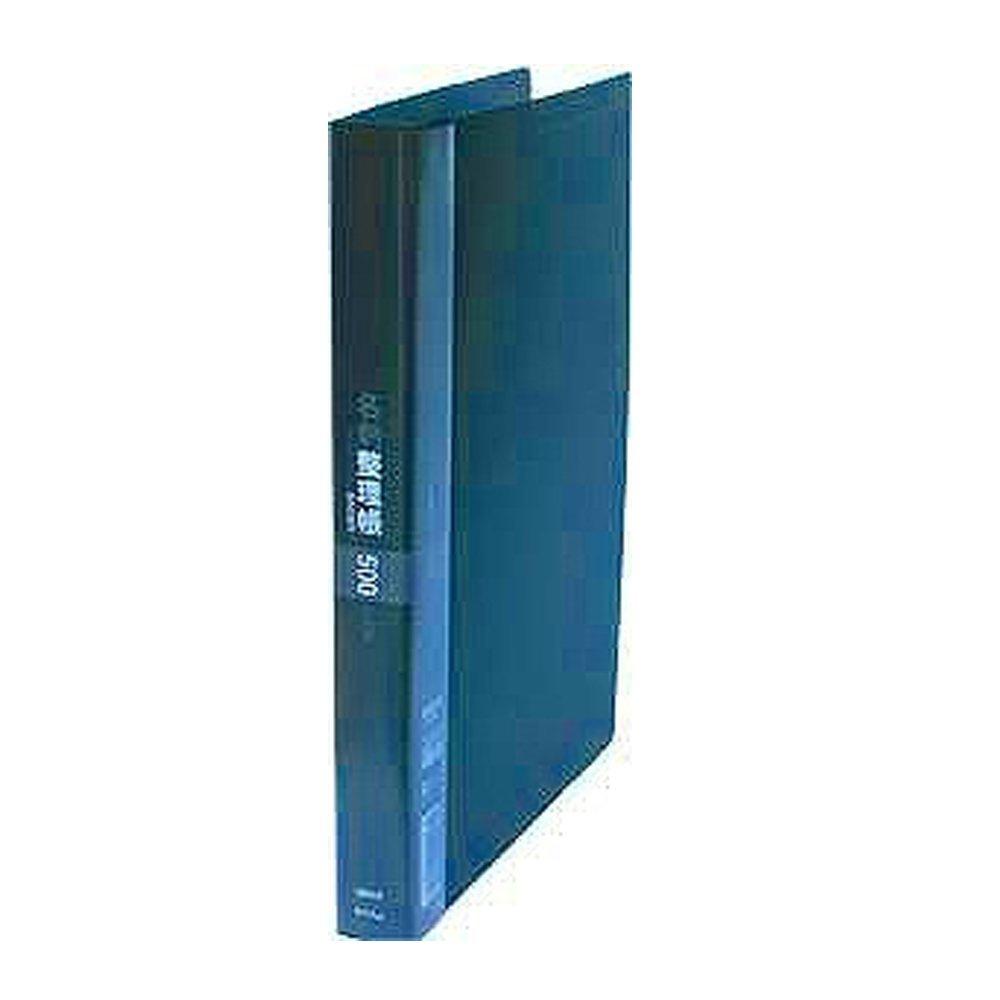 (まとめ買い)コレクト 名刺整理帳 500枚用 ブラック A4-L 30穴 K-715-BK 〔5冊セット〕