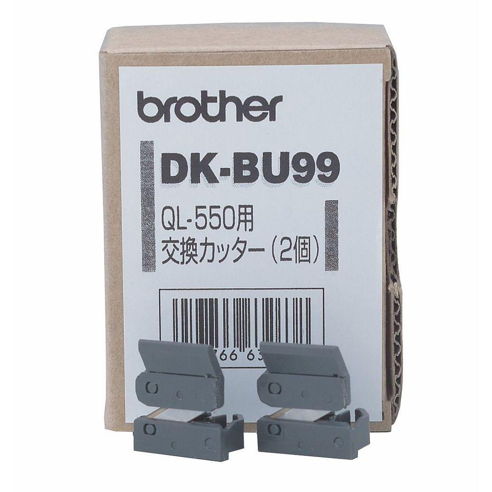 メーカー:ブラザー ブラザー 交換カッターユニット 2個入り 北海道 離島配送不可 DK-BU99 当店一番人気 格安激安 沖縄