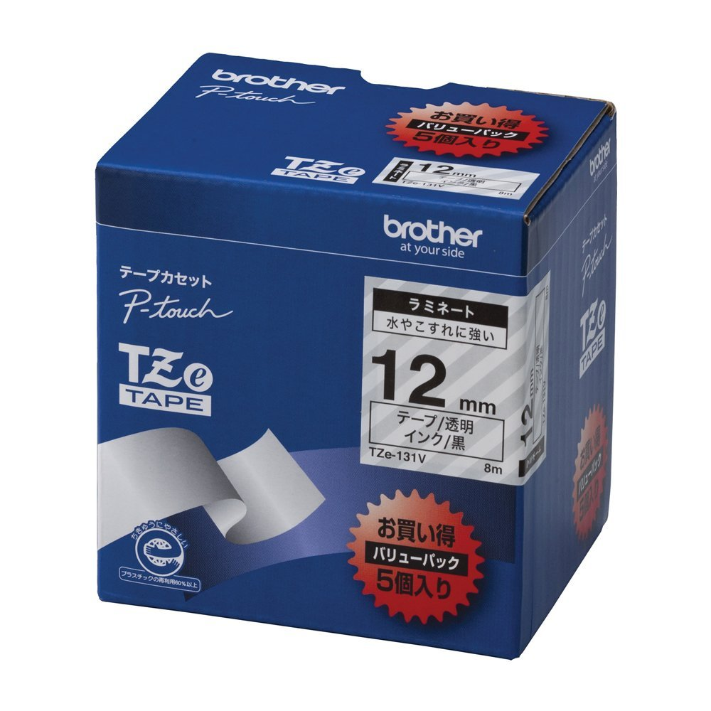 (まとめ買い)ブラザー ピータッチテープ ラミネートテープ 透明地/黒字 12mm 5本パック TZE-131V 〔×3〕【北海道・沖縄・離島配送不可】