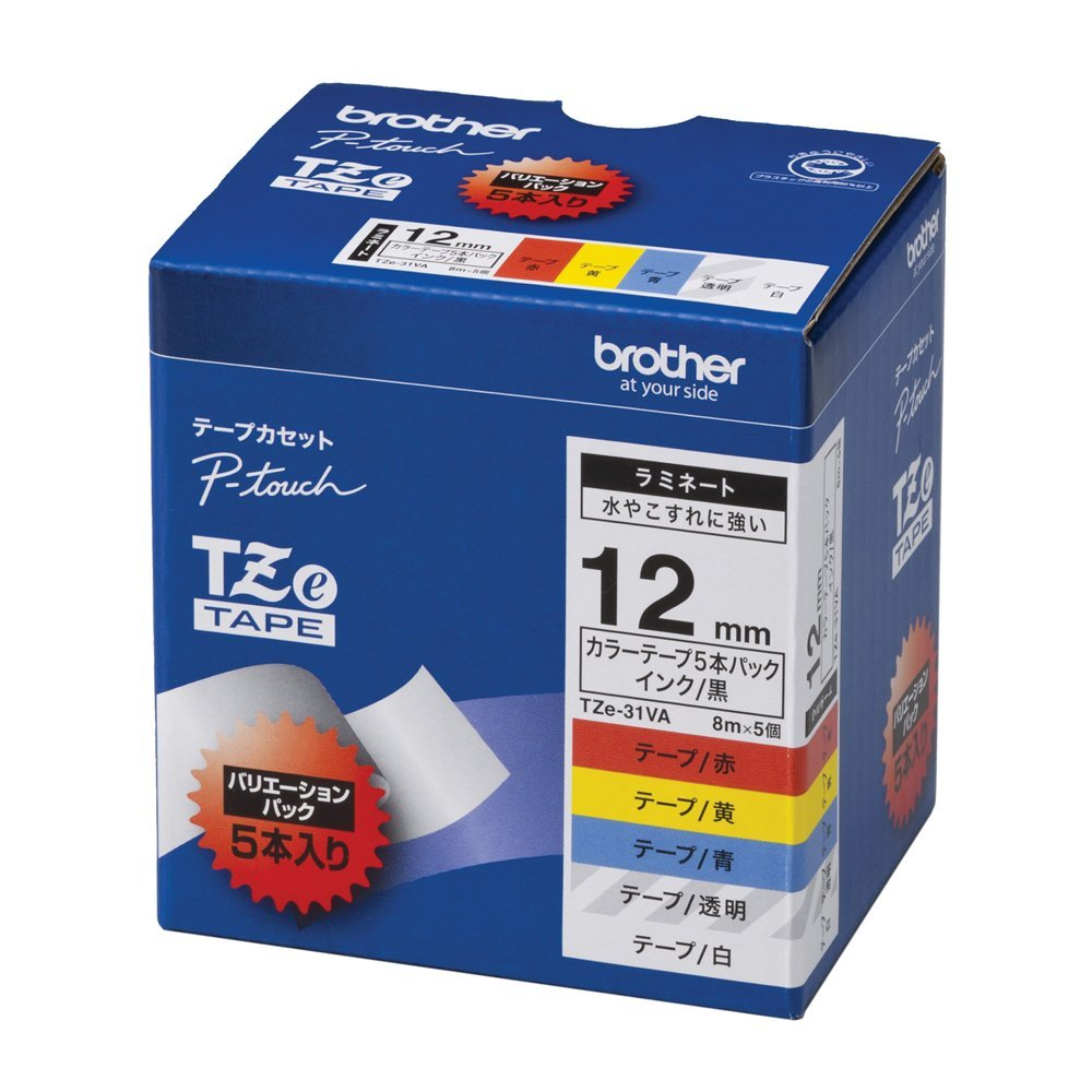 (まとめ買い)ブラザー ピータッチテープ ラミネートテープ 12mm 5種類詰め合わせパック TZE-31VA 〔×3〕【北海道・沖縄・離島配送不可】