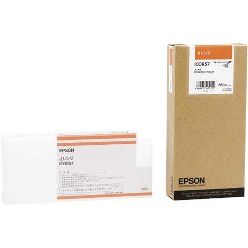 【送料無料】(まとめ買い)エプソン 純正 インクカートリッジ オレンジ ICOR57 〔3個セット〕