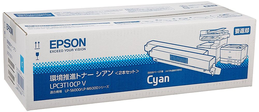 エプソン 純正 環境推進Vトナー シアン 6500ページ 2本パック LPC3T10CPV