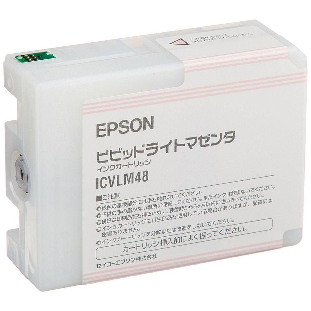 【送料無料】(まとめ買い)エプソン 純正 インクカートリッジ ビビッドライトマゼンタ ICVLM48 〔3個セット〕
