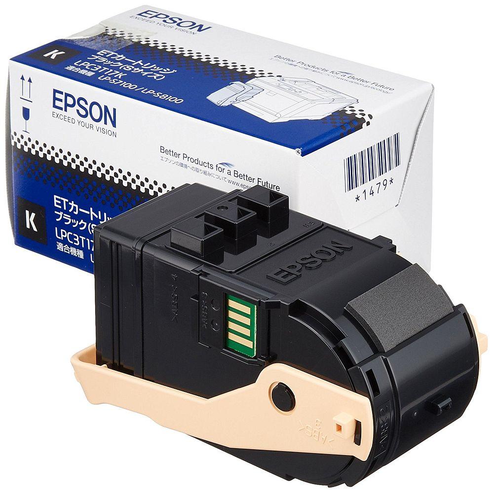 【送料無料】(まとめ買い)エプソン 純正 ETトナー ブラック Sサイズ 2200ページ LPC3T17K 〔3個セット〕