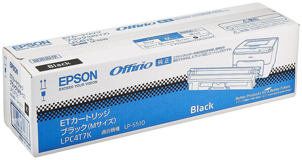 【送料無料】(まとめ買い)エプソン 純正 ETトナー ブラック Mサイズ 2700ページ LPC4T7K 〔3個セット〕