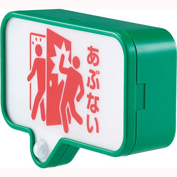 (まとめ買い)キングジム 扉につけるお知らせライト 緑 TAL10ミト 〔3個セット〕【北海道・沖縄・離島配送不可】