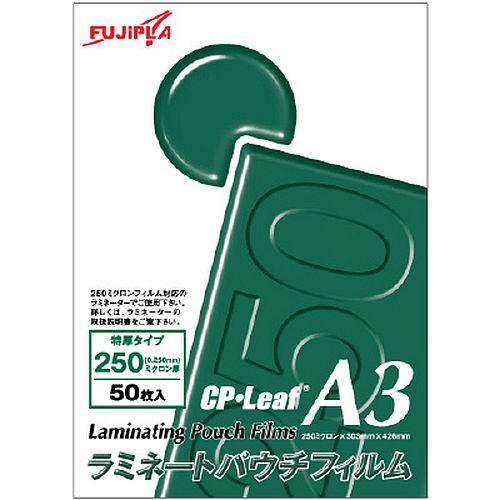 【送料無料】(まとめ買い)ヒサゴ ラミネートフィルム CPリーフ 250μ A3 50枚入 CP2530342A 〔×3〕