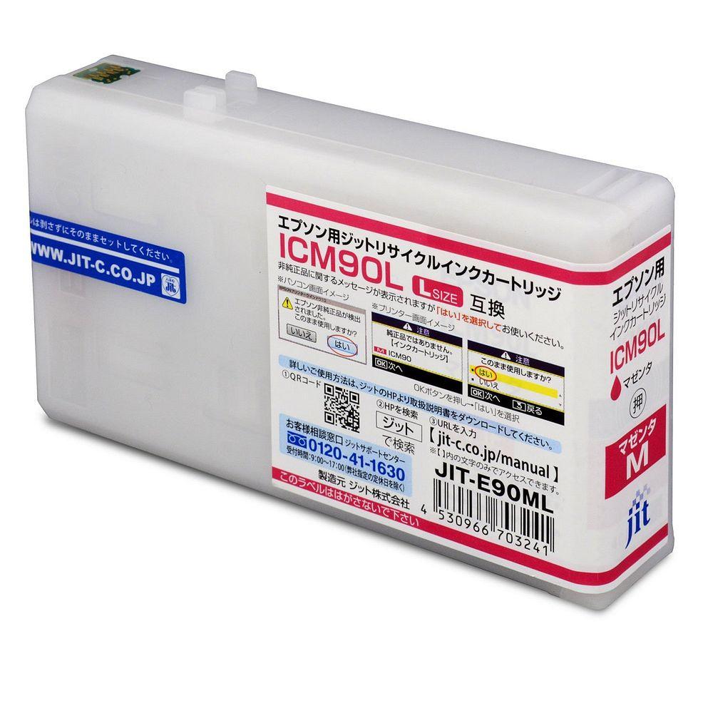 【送料無料】(まとめ買い)ジット リサイクルインク エプソンICM90L互換 増量 マゼンタ対応 JIT-E90ML 〔3個セット〕