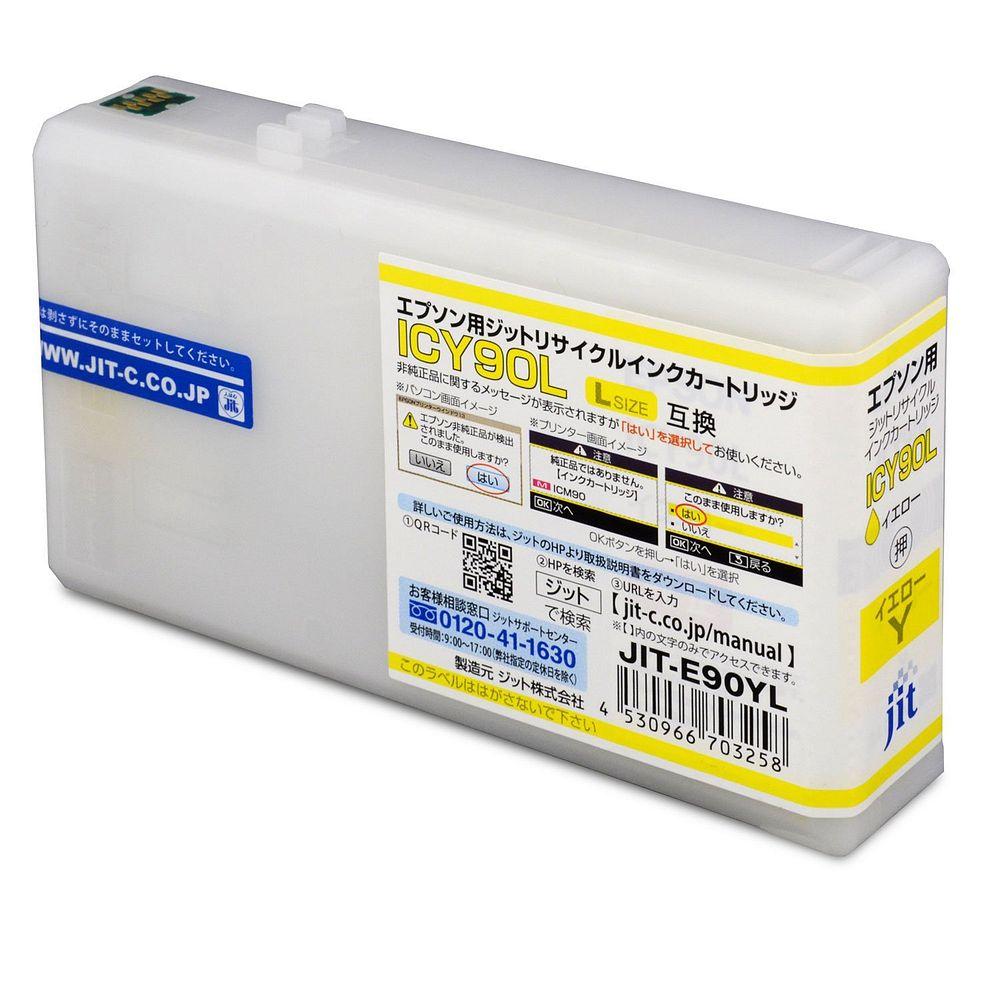 (まとめ買い)ジット リサイクルインク エプソンICY90L互換 増量 イエロー対応 JIT-E90YL 〔3個セット〕
