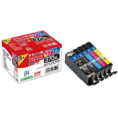 【送料無料】(まとめ買い)ジット リサイクルインク キャノンBCI371XL+370XL/5MP互換 5色パック JIT-AC3703715PXL 〔×3〕
