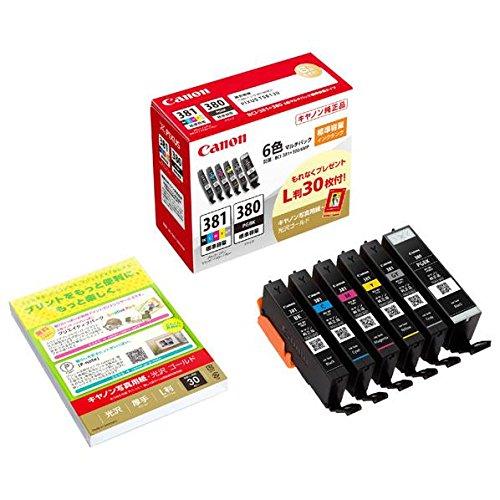【送料無料】(まとめ買い)キヤノン インクタンク 6色マルチパック BCI-381+380/6MP 〔×3〕